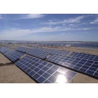 Adjustable Aluminum Solar Panel Mounting Kit Systems , PV Solar Mounting Systems