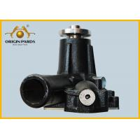 Buy cheap Water Pump For 6HK1 Diesel Engine, HITACHI Excavator Forklift High Strength Iron 1-13650133-0 product