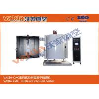Buy cheap Cosmetic Cap Vacuum Metallizing Machine for Cosmetic Bottle / Glass Bottle Coating product