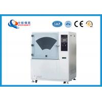 White Color Sand Dust Test Chamber Customized Dust Resistance Test Ip5x / Ip6x
