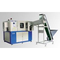 Buy cheap pet plastic bottle blow molding machine for hot filling product