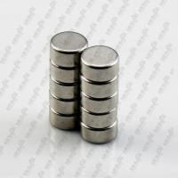 Buy cheap N35 nickel-plating disc sintered ndfeb magnet product