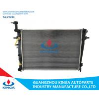Buy cheap 2009 Hyundai Tucson Brazing Sliver Aluminum Automotive Radiators 25310-2E850 from wholesalers