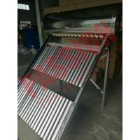 Buy cheap Closed Loop Solar Water Heater Heat Pipe , Thermal Hot Water Heater 200 Liter Reflector product