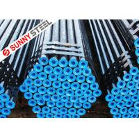 Buy cheap ASTM A333 Grade 4 Seamless Pipe product