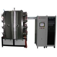 China PVD Copper Plating on Ceramic,  Decorative PVD Coating Equipment, Multi Arc Plating Machine on Glass and Ceramic Product on sale
