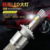 Buy cheap XHP50 LED headlmap car light car tuning 40w led car light H1 H3 H4 H7 H11 9005 from wholesalers