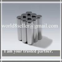 Buy cheap High quality NdFeB disc magnet N52 D12X2mm china manufacture product