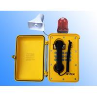 China Automatic Dialing Phone, Waterproof Phones For Petro Station And Power Plant on sale