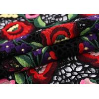 Buy cheap Plain Embroidered Lace Fabric 100% Polyester For Wedding Clothes product