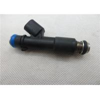 Buy cheap Baixinde brand Auto Flow Matched Fuel Injector Set For 06-08 Suzuki 2.0 96493843 from wholesalers