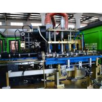 Buy cheap Full Automatic Bottle Blowing Machine with 4 Cavity for Watter Botting Line product