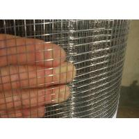Buy cheap Customized Welded Wire Mesh Panels Industry Agriculture Construction Used product