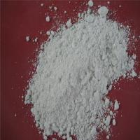 Buy cheap White Fused Alumina White corundum powder used for iron-free product