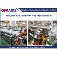 Buy cheap PPRC Water Pipe Production Machine Speed 40m / Min Water Pipe Extruder Machine product