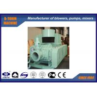 Buy cheap Compact Roots Rotary Lobe Blower , 8400m3/hour Backwashing Rotary Air Blower product
