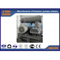 Buy cheap Cast Iron Rotary Lobe Blower With High Capacity 3600m3/hour product