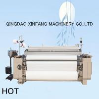 Buy cheap Water jet textile machinery product