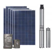 Buy cheap Pool Solar Pumps, 1.5KW Solar Powered Water Pumps product