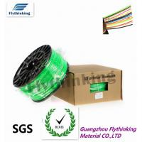 China Green Non - Toxic Plastic Polypropylene Filament For 3d Printer on sale
