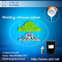 China Liquid molding silicone rubber for resin jewelry mold mold making on sale