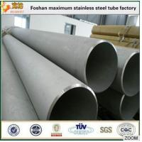 Buy cheap Large diameter inox stainless steel pipe weight ASTM A312 TP316 weld tubing product