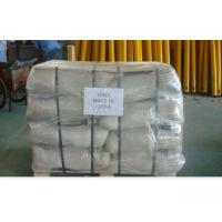Buy cheap HP & H1 Packaged Magnesium Anodes product