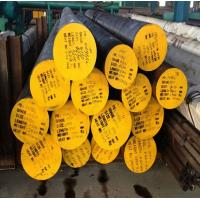 Buy cheap Carbon Round Bar Steel 1018 product