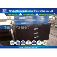 Buy cheap Black Plastic Mould Steel DIN 1.2316 Forged Blocks For Injection Dies product