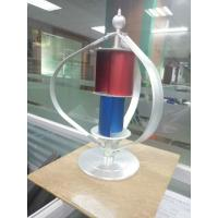 Buy cheap Small wind turbine model for marketing promote and exhibition show product
