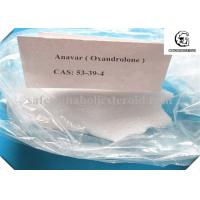 China Oral Anavar Powder CAS 53-39-4 Oxandrolone For burning fat and muscle mass gain wholesale