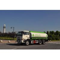Buy cheap 5,944 US Gallon 320HP Aluminum Alloy Oil Tank Truck with 6x4 DongFeng Nissan Diesel Chassis product