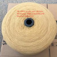 Buy cheap High tenacity and softness nm28/2 100% HB acrylic yarns from China product