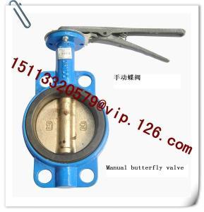 Buy cheap China Plastics Auxiliary Machinery