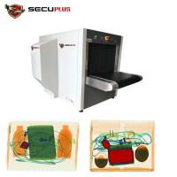 Buy cheap dual view X Ray Security Scanner for stadium, event to check weapons product