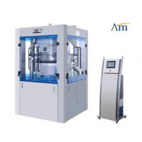 Buy cheap GZPT High Speed Tablet Press Machine Double Rotary Tablet Compression Machine Tablet Making/Automatic Pill Press product
