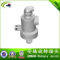 Buy cheap Precision cast steel material high temperature steam rotary joint BSP thread standard product