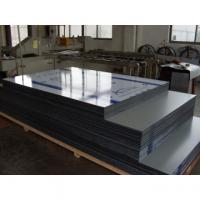 Buy cheap Guangzhou Aluminum Composite Panel/Building Construction Material product