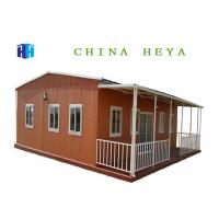 Buy cheap Durable Using Wall Panels Pre Built Container Homes PVC And Steel Windows product