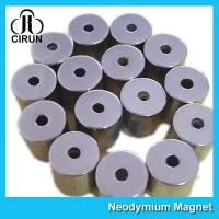 Quality Bright Silver N52 Neodymium Disc Magnets , Strong Sintered NdFeB Magnet for sale