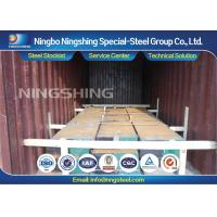 Buy cheap Hot Rolled / Forged Cold Work Tool Steel Bar And Blocks ASTM A681 AISI S7 product