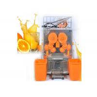 Buy cheap Stainless Steel Commercial Orange Citrus Pomegranate Juicer Machine 220V / 110V from wholesalers