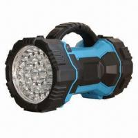 Buy cheap Multifunction Rechargeable Spotlight, 7 Warning Light and 21 Work Light and H3 Halogen Light product