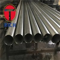 Buy cheap GB/T 24187 Cold Drawn Precision Steel Tube Welded Steel Pipes Length 1.5m - 4m product