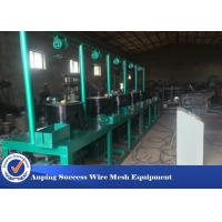 China Automatic Pulley Type Water Tank Wire Drawing Machine Multi Function 5000kg on sale