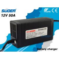 China Suoer Factory Price 50A Motorcycle Battery Charger 12Volt Electric Car Battery Charger wit on sale