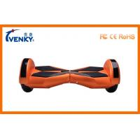 Buy cheap Battery Operated Energy Saving Two Wheel Self Balancing Scooter Motorized product