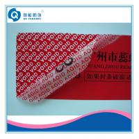 Buy cheap Colored Tamper Proof Bag Sealing Tape , Custom Shipping Security Seal Tape product