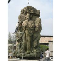 Buy cheap chinese style statue product