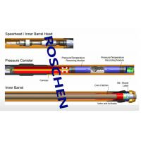 """China 7 1/8"""" Core Barrel , Corpro Core Barrels Coring Tool 4"""" Size Of Core Sample For Oil Coring Drilling on sale"""